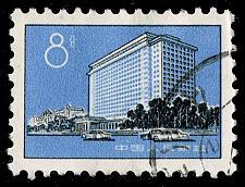 Buy China PRC #1180 Hotel Peking; CTO (2Stars) |CHP1180-02