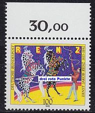 Buy GERMANY BUND [1992] MiNr 1600 F3 ( **/mnh ) Plattenfehler