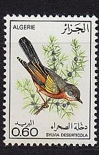 Buy ALGERIEN ALGERIA [1977] MiNr 0705 ( **/mnh ) Vögel