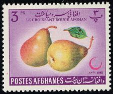 Buy Afghanistan #615 Pears; Unused (2Stars) |AFG0615-01XRS