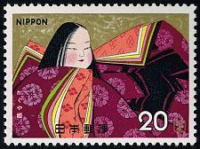 Buy Japan #1176 Kaguya Hime as Young Woman; MNH (4Stars) |JPN1176-04XVA