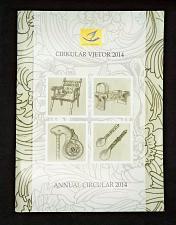 Buy Annual Circular Booklet Year 2014 of Albania Stamps. Albanian & English language