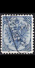 Buy ÖSTERREICH AUSTRIA [BosHerz] MiNr 0005 II/I C ( O/used )