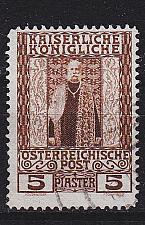Buy ÖSTERREICH AUSTRIA [Levante] MiNr 0059 ( O/used )