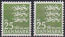 Buy DÄNEMARK DANMARK [1962] MiNr 0399 x,y ( **/mnh )