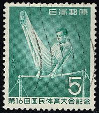 Buy Japan #736 Male Gymnast; Used (3Stars) |JPN0736-01XVA