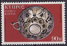 Buy ZYPERN CYPRUS [1971] MiNr 0355 ( **/mnh )