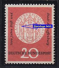 Buy GERMANY BUND [1957] MiNr 0255 F32,II ( **/mnh ) [01] Plattenfehler