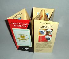 Buy Year Circular 2007 of Stamps from Albania. Rare booklet in Albanin language.
