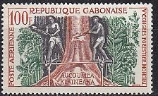 Buy GABUN GABON [1960] MiNr 0155 ( **/mnh ) Pflanzen