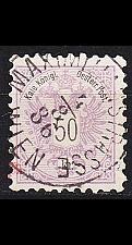 Buy ÖSTERREICH AUSTRIA [1883] MiNr 0049 a A ( O/used ) [02]