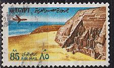 Buy ÄGYPTEN EGYPT [1972] MiNr 0569 ( O/used )