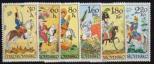Buy CSSR [1972] MiNr 2097-02 ( **/mnh ) Kunst