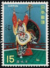 Buy Japan #1051 Gen-jo-raku; Used (3Stars) |JPN1051-05XFS