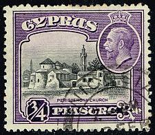 Buy Cyprus #127 Peristerona Church; Used (3Stars) |CYP0127-03XRS
