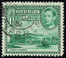 Buy Cyprus #165 Kyrenia Castle and Harbor; Used (3Stars) |CYP0165-02XRS
