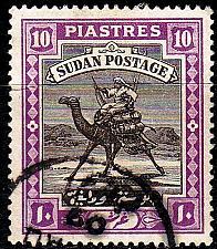 Buy SUDAN [1898] MiNr 0016 ( O/used )