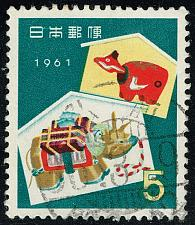 Buy Japan #709 New Year - Year of the Ox; Used (4Stars)  JPN0709-07XVA