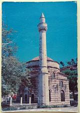 Buy Vlora, Mosque Muradix. Vintage Postcard from Albania