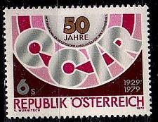 Buy ÖSTERREICH AUSTRIA [1979] MiNr 1598 ( **/mnh )