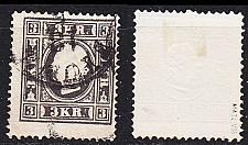 Buy ÖSTERREICH AUSTRIA [1858] MiNr 0011 IIa ( O/used ) [01]