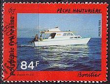 Buy POLYNESIE FRANCAISE [1993] MiNr 0629 ( O/used )