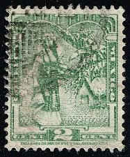 Buy Mexico #785 Tehuana Indian; Used (2Stars) |MEX0785-03XRS