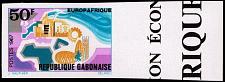 Buy Gabon #219 Europafrica Imperf; MNH (5Stars)  GAB0219-01