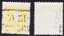Buy ÖSTERREICH AUSTRIA [1858] MiNr 0010 Iia ( O/used ) [02]