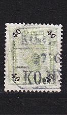 Buy ÖSTERREICH AUSTRIA [1901] MiNr 0094 B ( O/used )