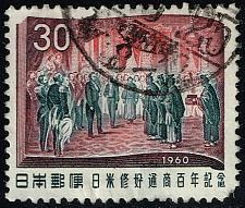 Buy Japan #694 Pres. Buchanan Receiving Diplomatic Mission; Used (1Stars)  JPN0694-01XVA