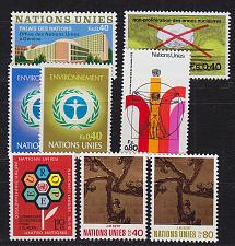 Buy UNO Genf [1972] Jahrgang ( **/mnh )