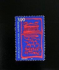 Buy 1998 France National Assembly, Bicentennial Scott 2625 Mint F/VF NH