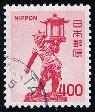 Buy Japan #1084 Tentoki Sculpture; Used (4Stars) |JPN1084-04XRS