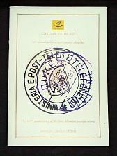 Buy Annual Circular Booklet Year 2013 of Albania Stamps. Albanian & English language