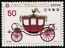 Buy Japan #1268 Imperial Coach; MNH (4Stars) |JPN1268-01XWM