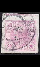 Buy ÖSTERREICH AUSTRIA [1901] MiNr 0100 b ( O/used ) [01]