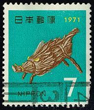 Buy Japan #1050 Wild Boar Straw Figure; Used (1Stars) |JPN1050-04XFS