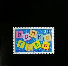 Buy 1997 France Happy Holiday Scott 2555 Mint F/VF NH
