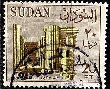Buy SUDAN [1962] MiNr 0190 C X ( O/used )