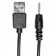 Buy USB Pin Charger Cord Black - (Vibrating Kink Pumped) DJ0100-53BU