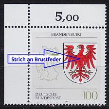 Buy GERMANY BUND [1992] MiNr 1589 F1 ( **/mnh ) [01] Plattenfehler