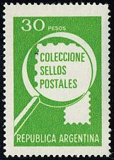 Buy Argentina #1235 Stamp Collecting; MNH (5Stars) |ARG1235-06XBC