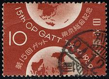 Buy Japan #684 Globes; Used (1Stars)  JPN0684-01XVA