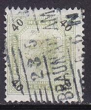 Buy ÖSTERREICH AUSTRIA [1899] MiNr 0078 A ( O/used )