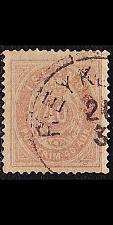 Buy ISLAND ICELAND [1882] MiNr 0015 A ( O/used )