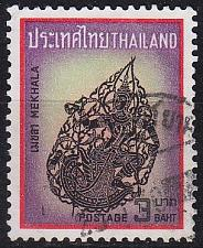 Buy THAILAND [1969] MiNr 0561 ( O/used )