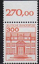 Buy GERMANY BUND [1982] MiNr 1143 ( **/mnh ) [01] Bauwerke O-Rand