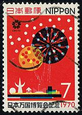 Buy Japan #1023 View of Fair and Firework Display; Used (3Stars) |JPN1023-07XFS