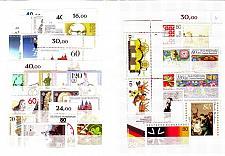 Buy GERMANY BUND [1985] Jahr komplett ( **/mnh ) [01]